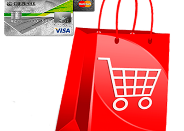 Обмен электронных валют или VISA Virtual? — покупки онлайн