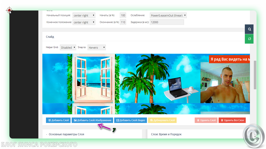 Joomla как сделать слайд для сайта