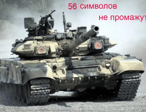 Расширенный заголовок Яндекс.Директ — убойный снаряд!